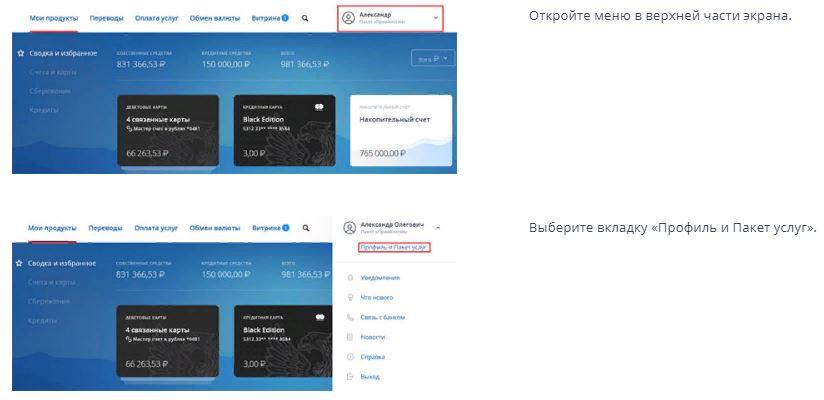 втб онлайн личный кабинет вход по номеру телефона без пароля красноярск уральский банк кредит на карту