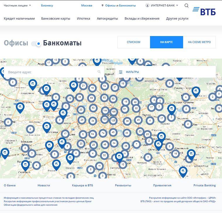 пополнить счет билайн с банковской карты без комиссии через интернет втб 24 государственная помощь по микрозаймам