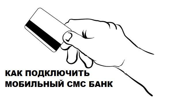 банк втб 24 краснодар официальный сайт телефоны