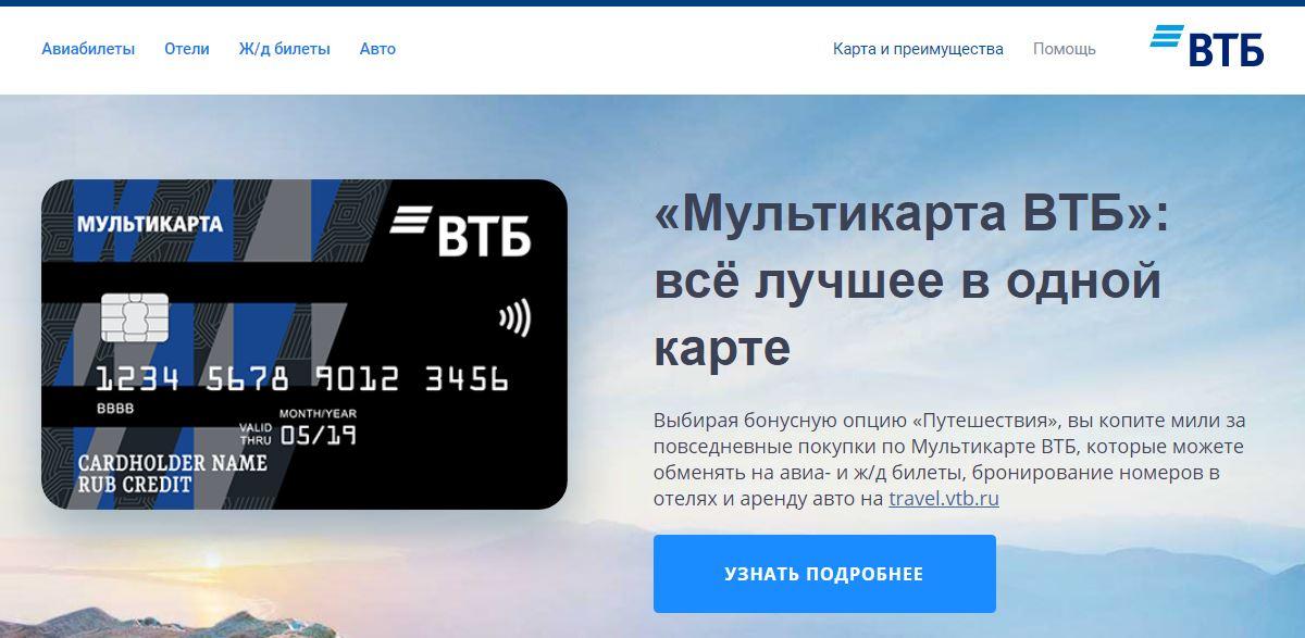 кредиты без справок о доходах в витебске