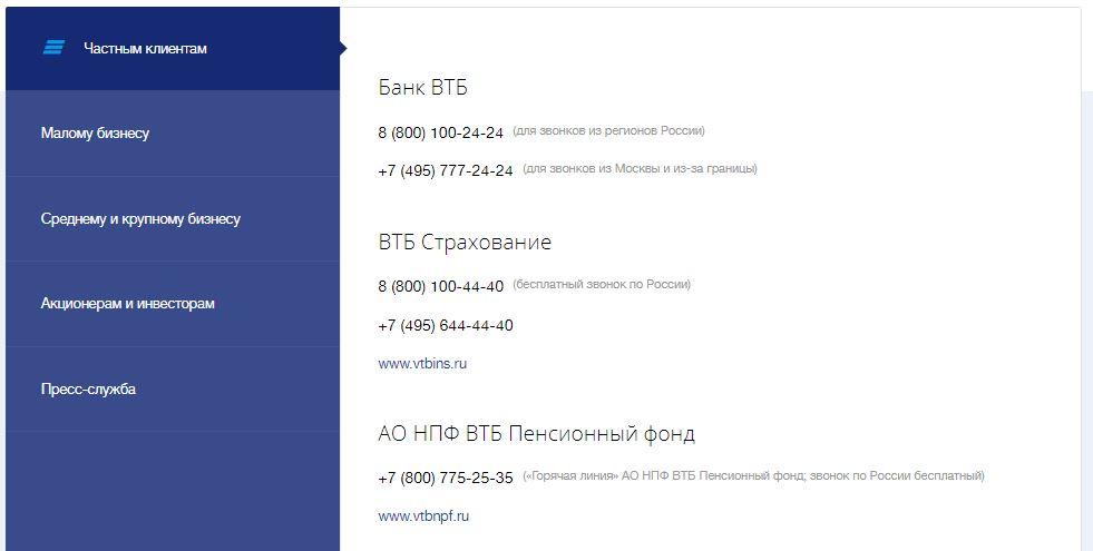 Тинькофф банк отзывы клиентов по кредитным картам 2020 майл ответы
