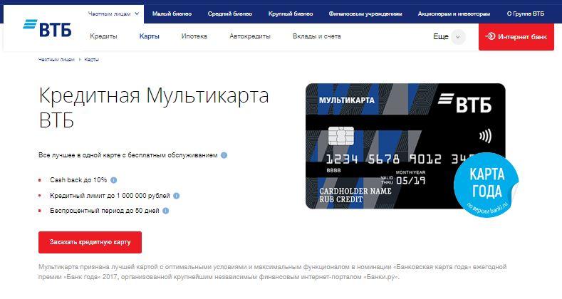 Тинькофф банк карта кредитная отзывы 2020