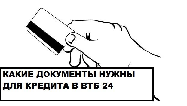Почта банк оформить кредит наличными
